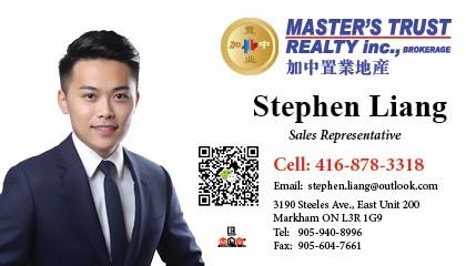Stephen Liang | 416.878.3318
