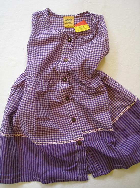 rajana-dress