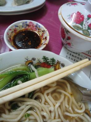 noodles0