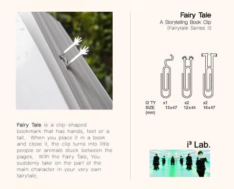 fairy_tale2