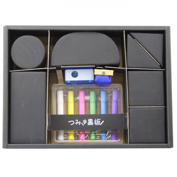 chalk_box_main