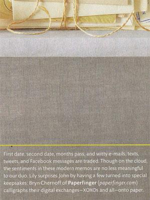 page-spread-loveletter-zoom-marthastewartweddings-paperfinger-winter2012