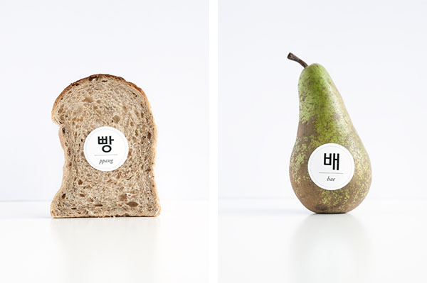 koreanblog5