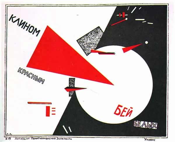 lissitzky_redbeatwhite1919