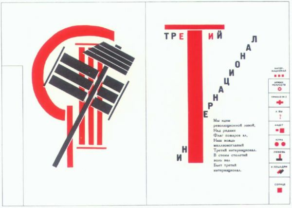 some-works-by-el-lissitzky-1353376582_b