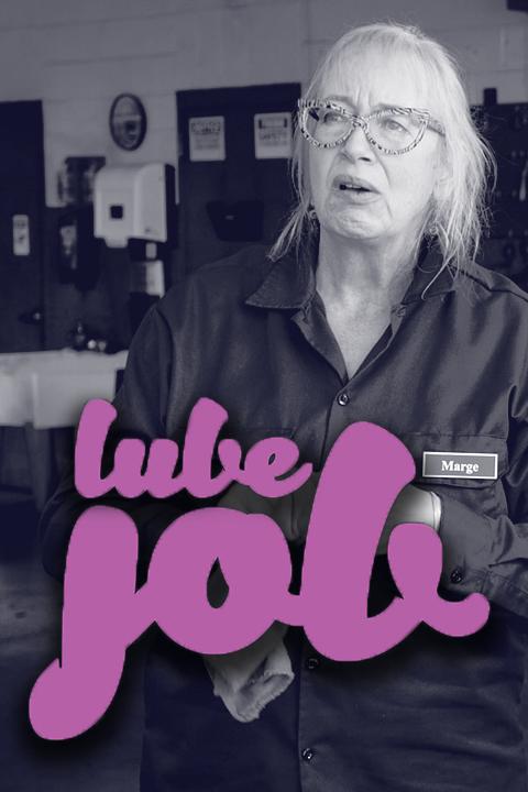 Lube Job by Ioannis Hansen
