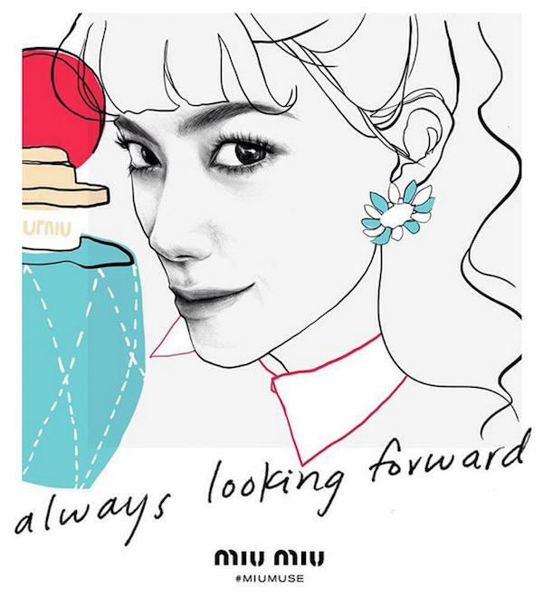 miumuse_hikari_illustration.png