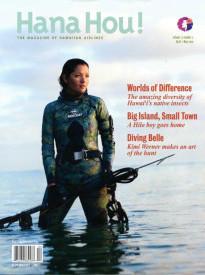 Hana_Hou-Hawaiian_Airlines_Magazine_Kimi-e1450128844627.jpg