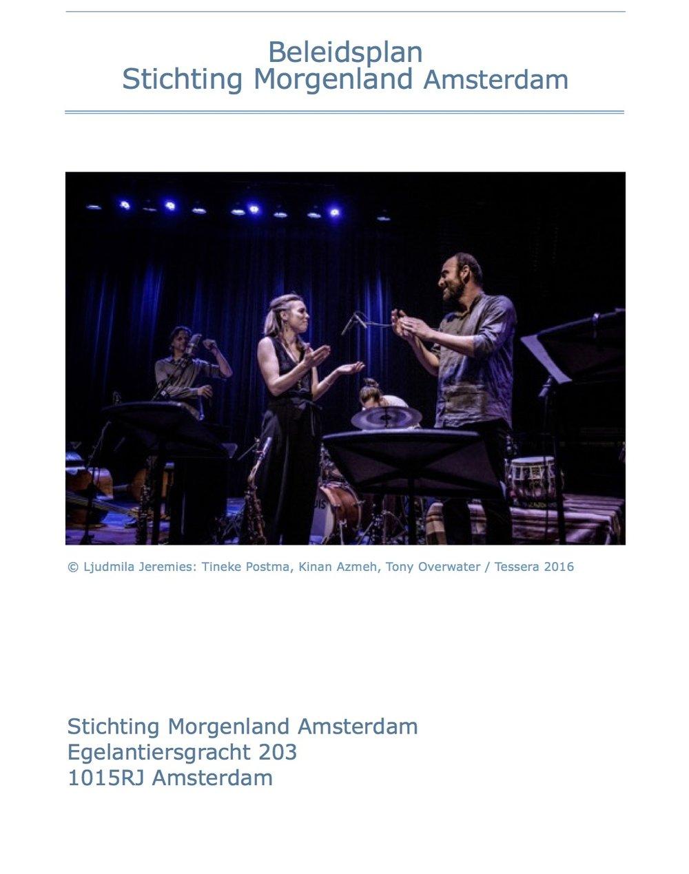 Beleidsplan Stichting Morgenland Amsterdam.jpg