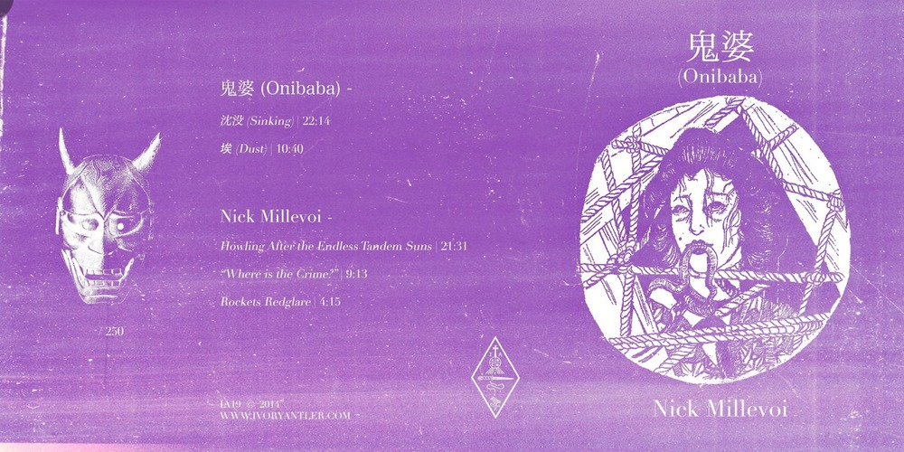 Onibaba/Nick Millevoi
