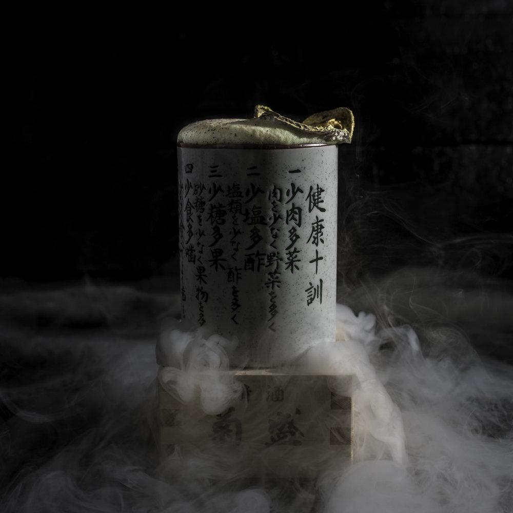 Samurai Sour.jpg