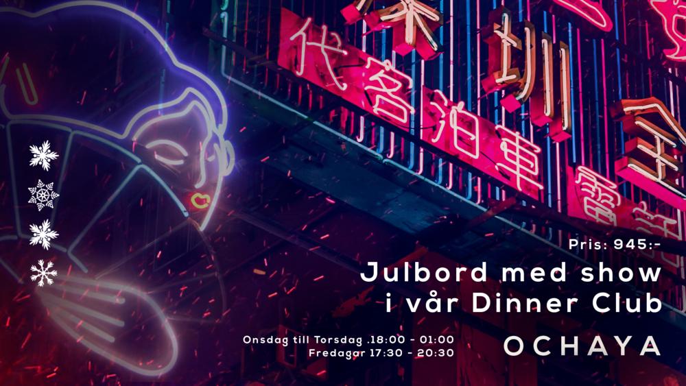 Julbord Stockholm.png