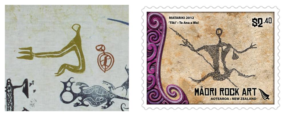 Fig : Maori Rock Drawings, Fairburn, Arthur Rex Dugard, 1947,