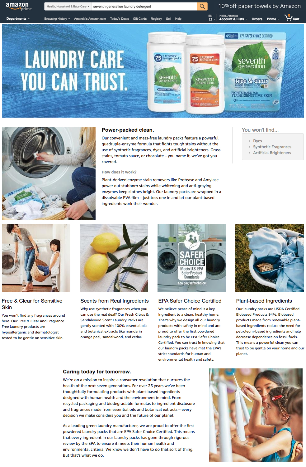 Seventh Generation Amazon A+ Laundry Detergent Amanda Wormann.jpg