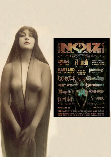 Noiz-2.png