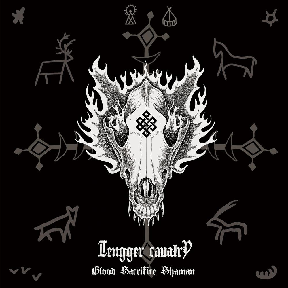 Front-album-cover.jpg