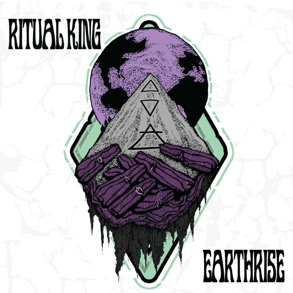 Earthrise Album Artwork.jpeg