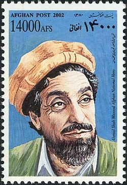 Ahmad_Shah_Massoud_2002_stamp_of_Afghanistan.jpg