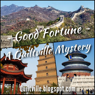 Good Fortune- A Quiltville Mystery by Bonnie Hunter of Quiltville
