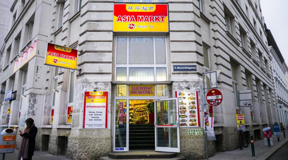Huan Yu Asia Supermarkt Wien