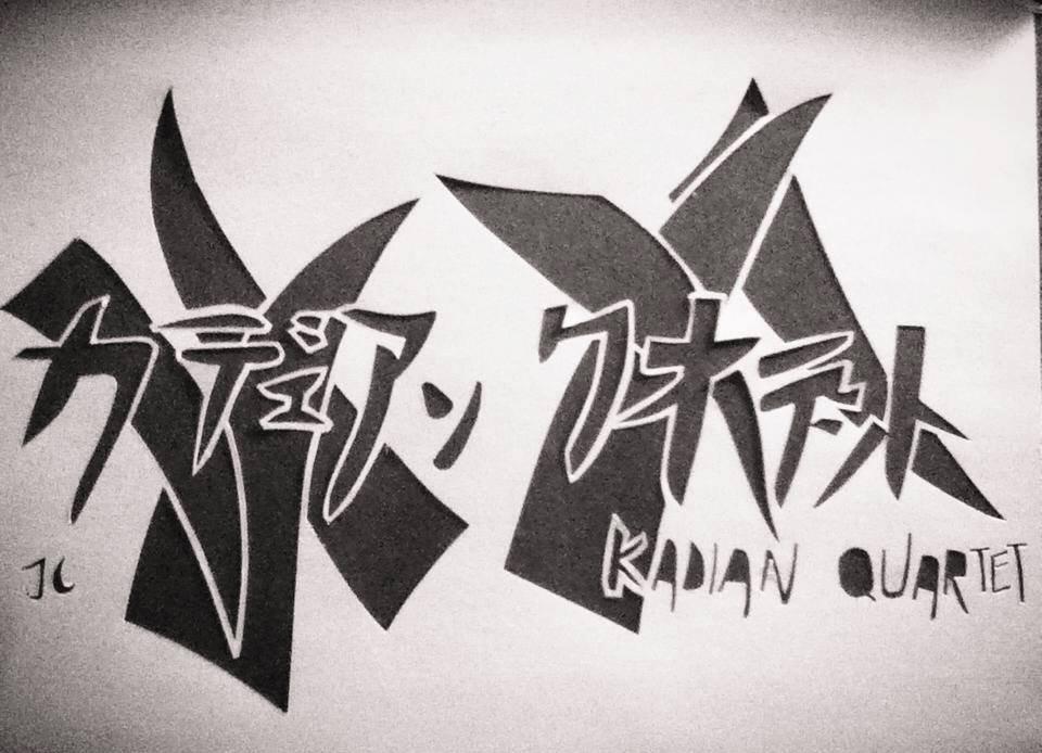 Kadian Quartet