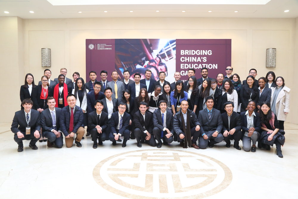YSIF '16 delegates, Yenching Academy, Peking University