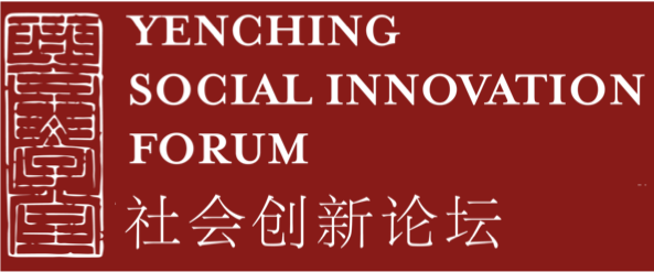 Yenching Social Innovation Forum