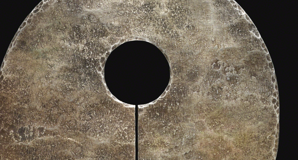 Untitled (Gong Pendant), circa 1970 Silver,  Estimated value: $25,000–$35,000