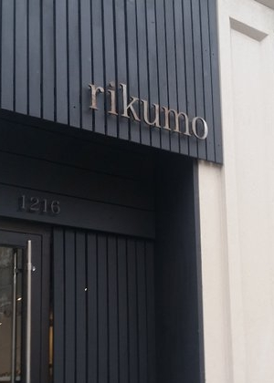 Rikumo 1216 Facade and Signage   An exterior designed for a flagship retail store in center city Philadelphia
