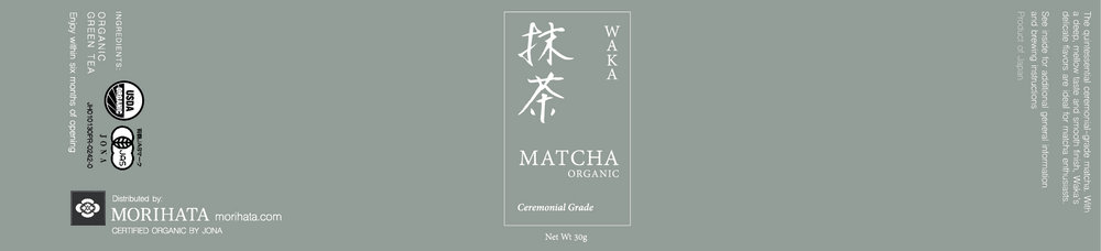 matcha-02.jpg