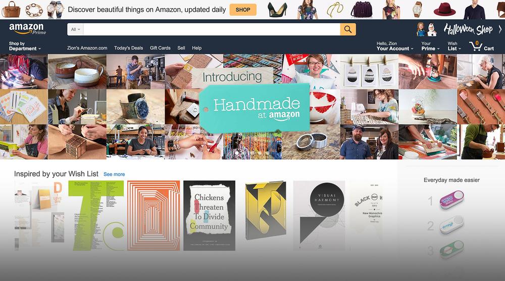 01 // Amazon.com Gateway