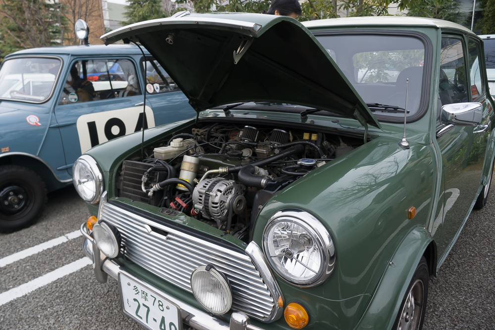 Mini Engine Bay