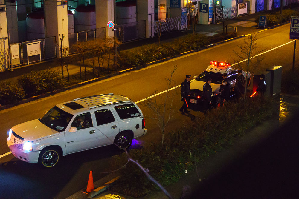 Japanese Police Akhibara DX Parking Garage