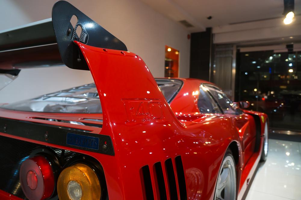 Ferrari F40 Tail Bingo Sports World