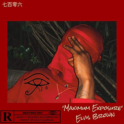 Elvis' most recent release, Maximum Exposure.