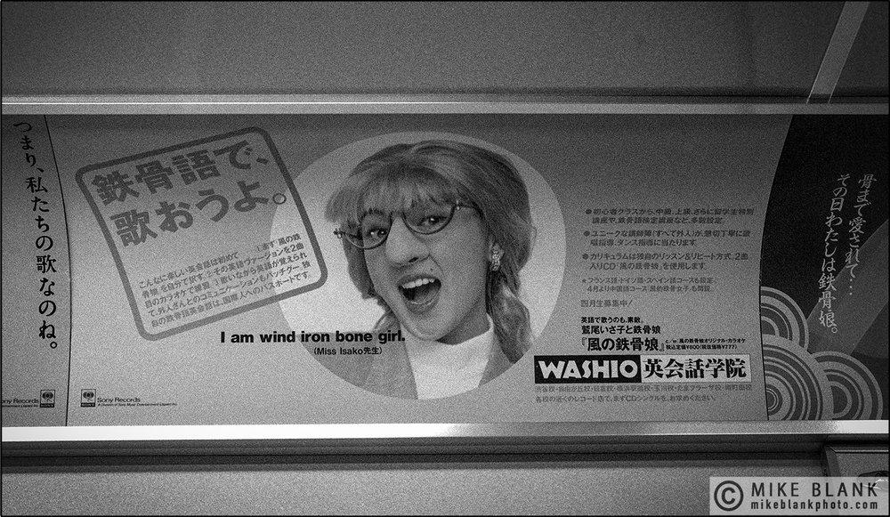 Wind Iron Bone Girl, Tokyo Subway 1991