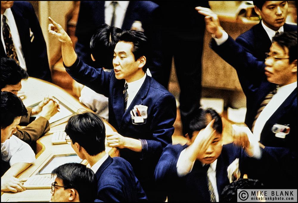 Tokyo Stock Exchange 1991