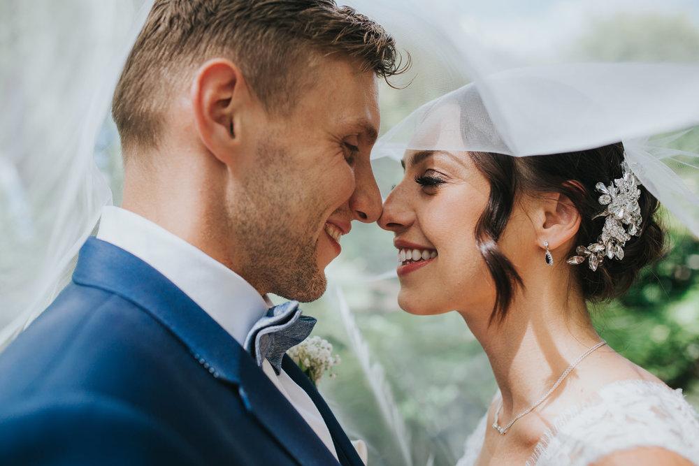 The Bingham Richmond wedding couple portraits veil shot.jpg