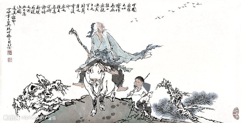 Lao Zi.jpg