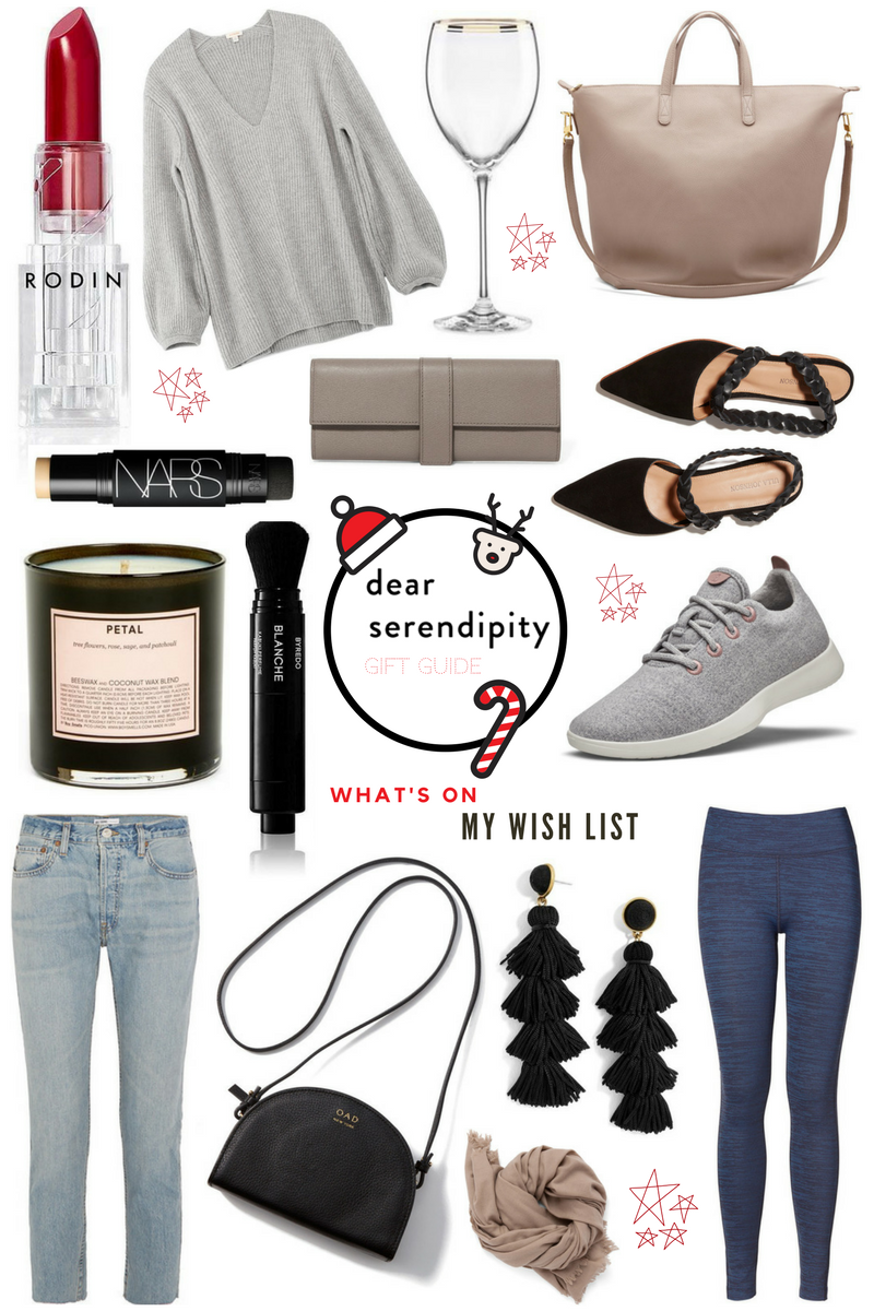 DEAR-SERENDIPITY-2017-MY-GIFT-WISH-LIST.png