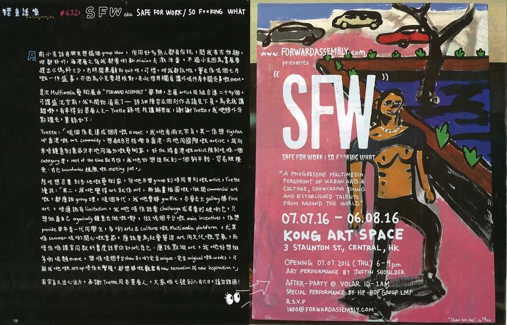 SFW - Press