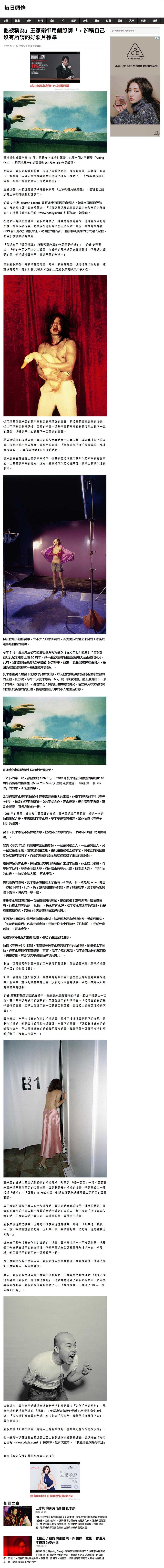 KK News cc.jpg
