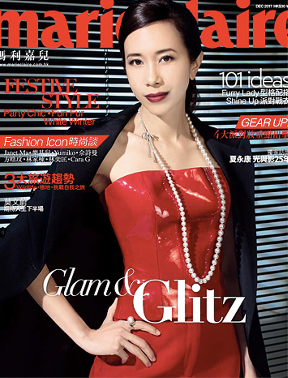 MarieClaire_WingShya_Dec2017 issue cover.jpg