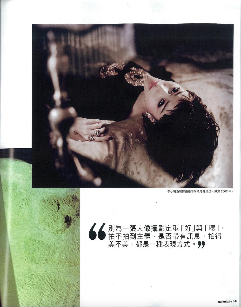 p4 - Marie Claire.jpg