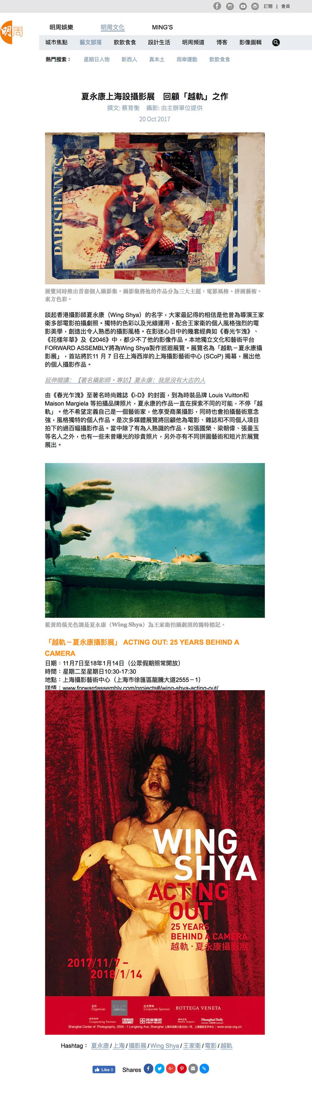 MingPao.jpg