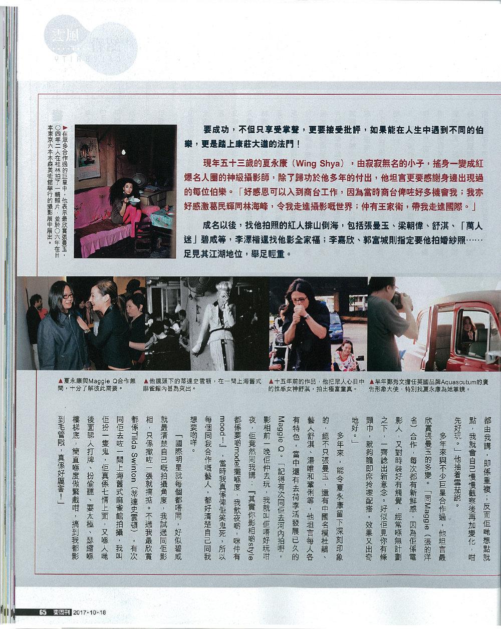 Eastweek p2.jpg