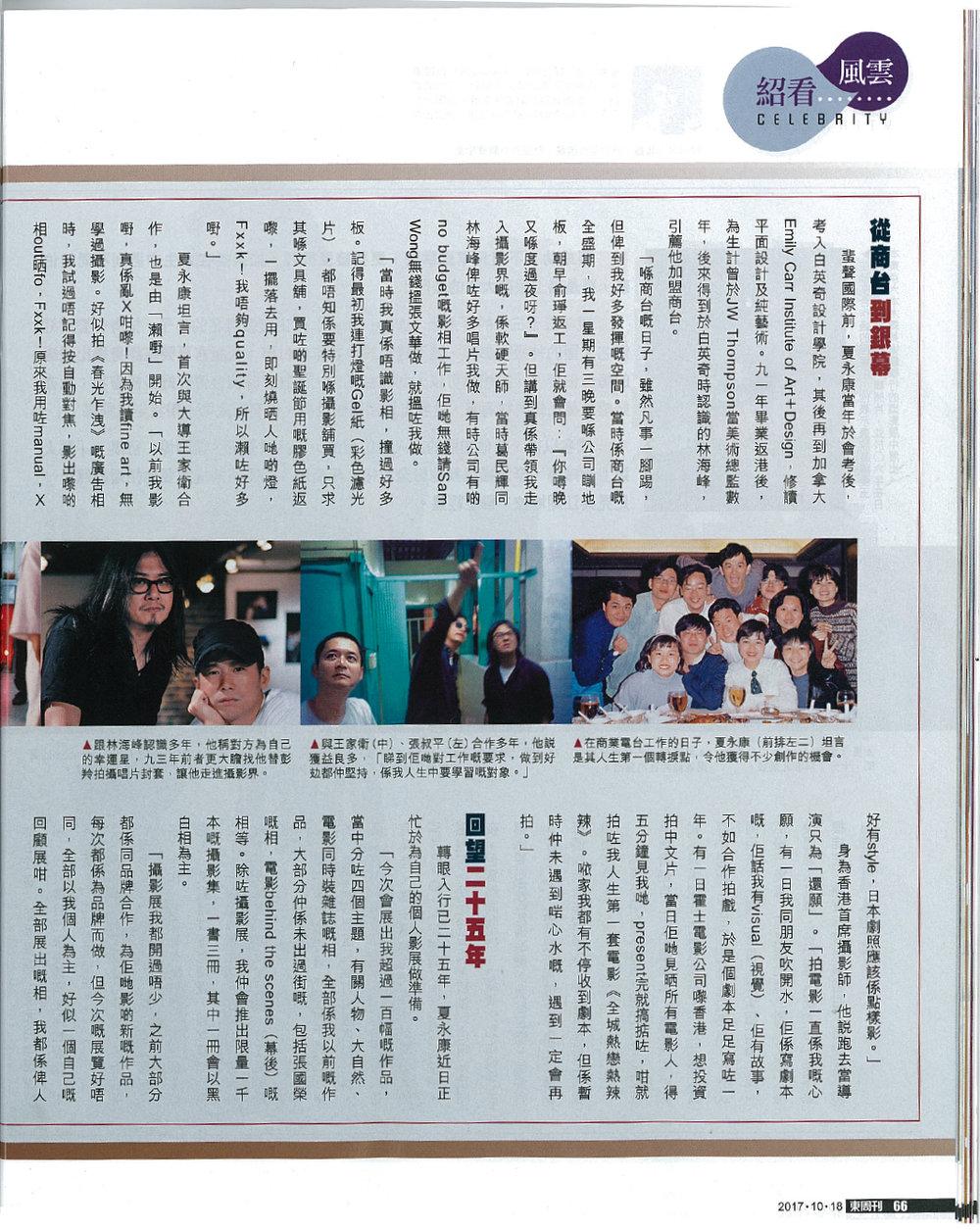 EastWeek p3.jpg