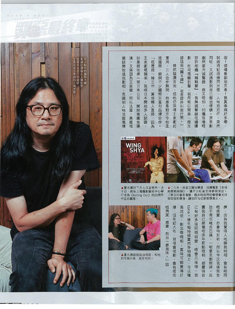 Eastweek p4.jpg