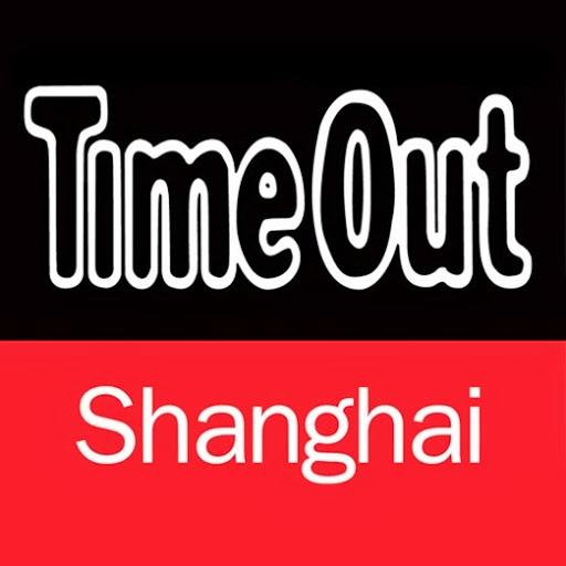 TimeOut-Shanghai_logo.jpg