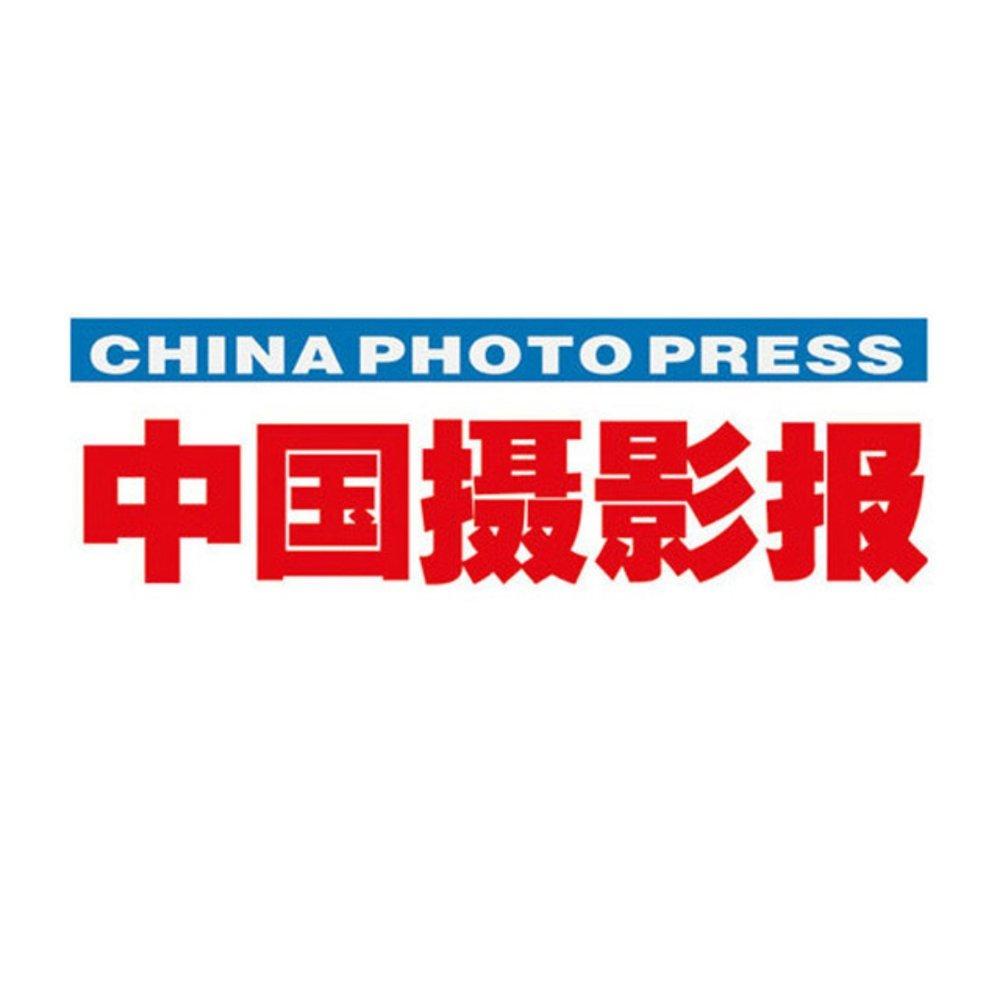 China Photo Press.jpg